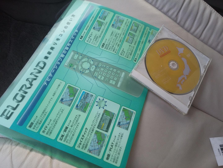 SatNav DVD