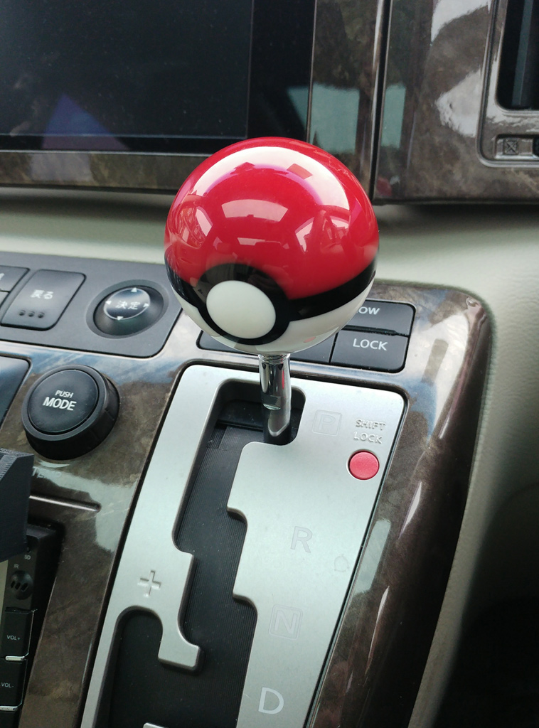 Pokeball shift knob